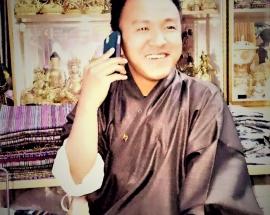 Pema Wangchuk