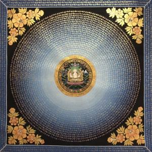 Chenrezig Mandala