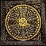 Mantra Mandala with Dragon
