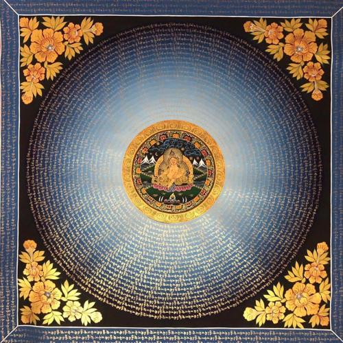 Yellow Jambhala Mandala