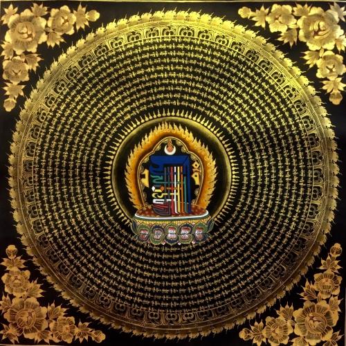 Om Mani Padme Hum Mantra Mandala with Buddhist symbol