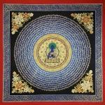 Medicine Buddha Mantra Mandala