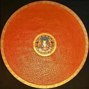 Red Mantra Mandala