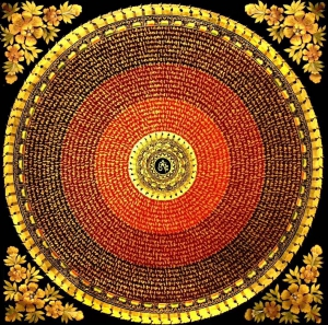 Golden Aum Mantra Mandala