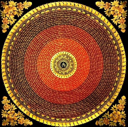 Golden Aum Mantra Mandala