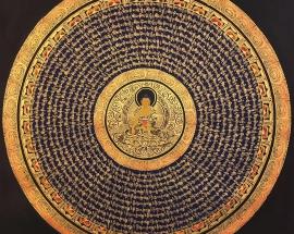 Mantra Mandala with Shakyamuni Buddha