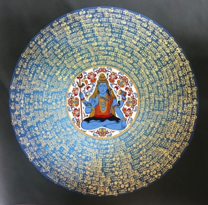Om Namaha Sivahaya mandala with shiva in the center