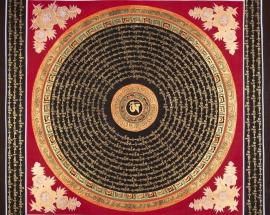 Om Mani Padme Hum Mantra Mandala