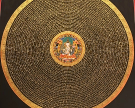 Chenrezig Mandala with Mantra
