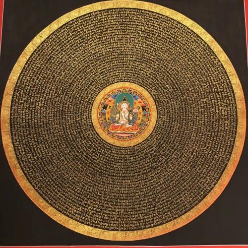 Chenrezig Mandala with Mantra
