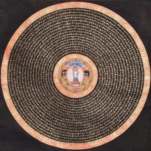 Avalokiteshvara Mantra Mandala