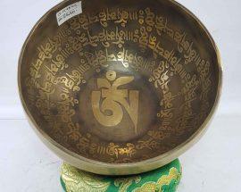Carved OM singing bowl