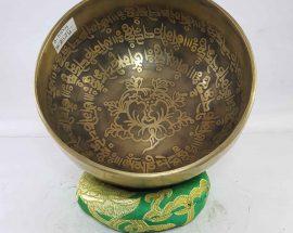 Carved Lotus singing bowl