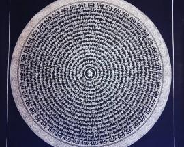 Silver Om Mantra Mandala