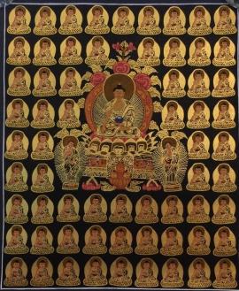 35 Buddha Thangka